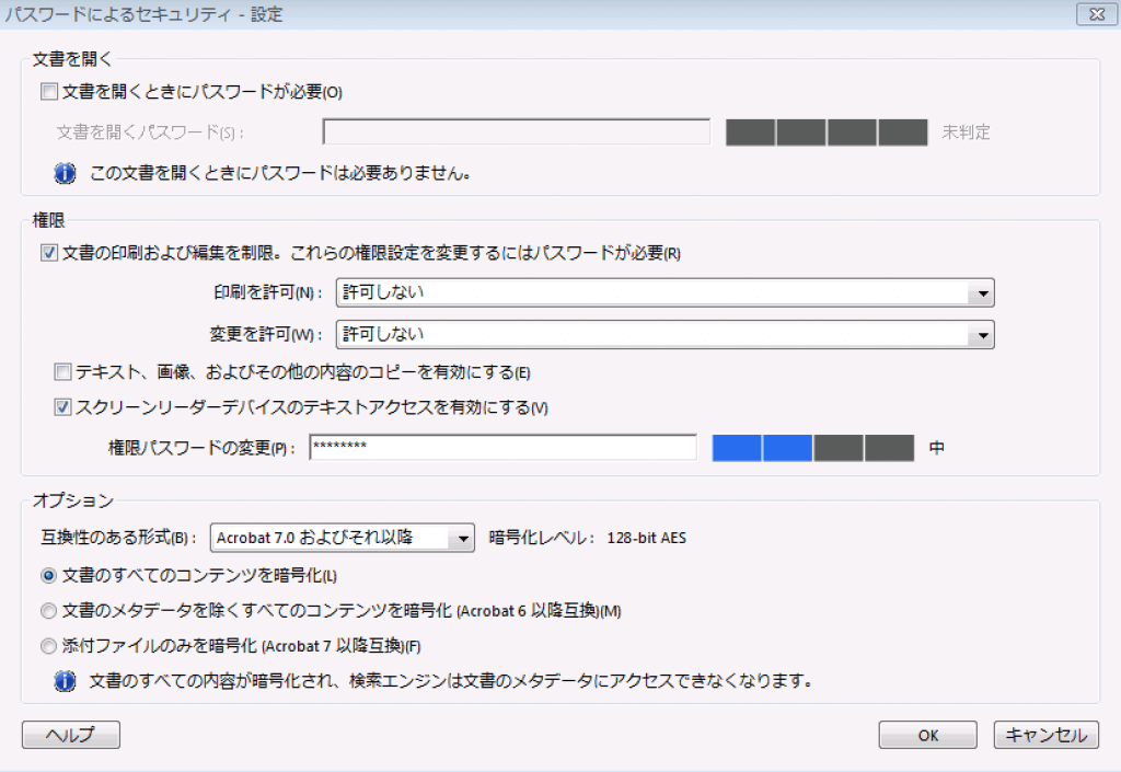 mac pdf windows 印刷できない