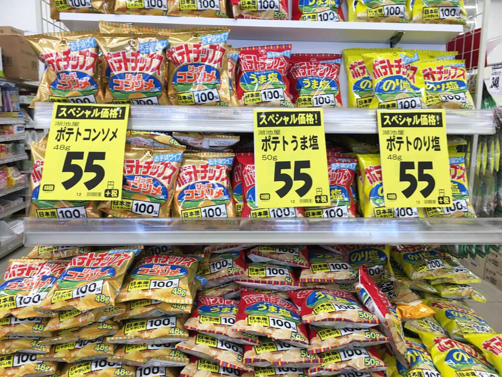 ランキング 安い スーパー スーパーマーケットの価格を実際に比較してランキングにしました。1番安いスーパーはここです!