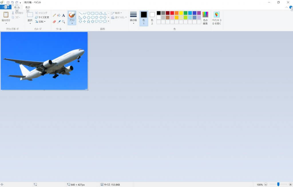 画像データの大きさ ピクセル数変更方法 リサイズ をご紹介