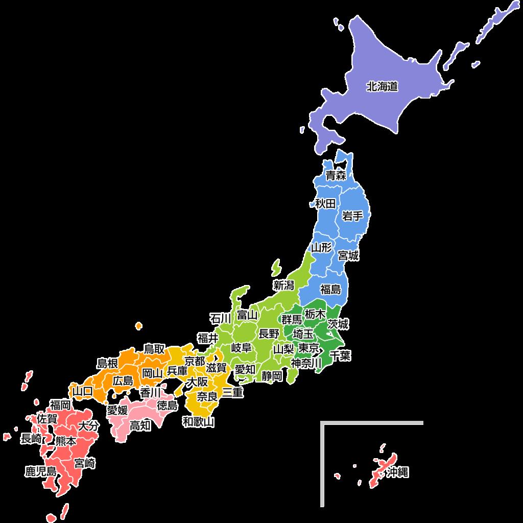 東日本と西日本の境目はどこ?何県?未定義の東西境界線を徹底調査
