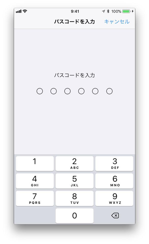 を Appleid アップデート 設定