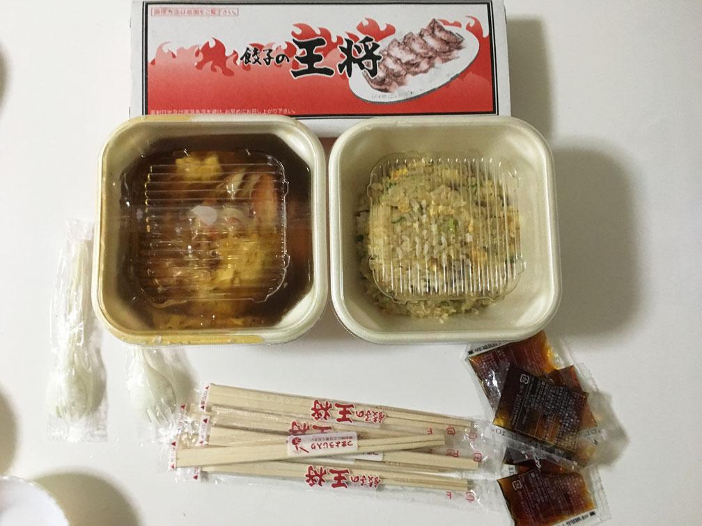 餃子の王将で大盛りは注文可能?炒飯・天津飯大盛りの値段と量を調査