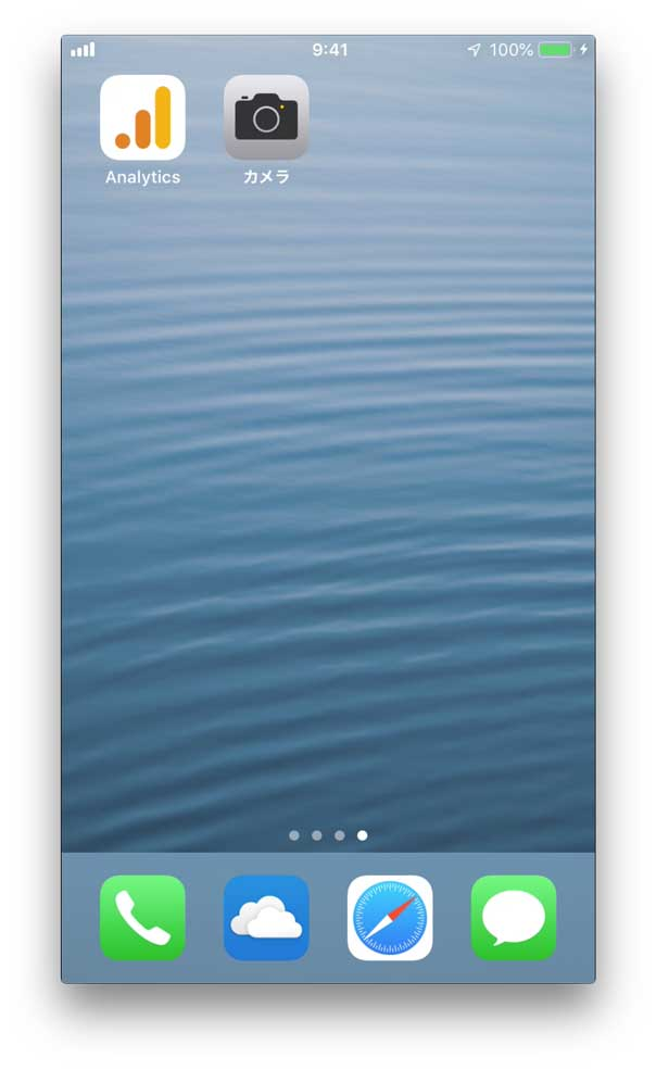 タイマー セルフ iphone カメラ iPhoneの「カメラ」アプリでセルフタイマーを設定・撮影する方法