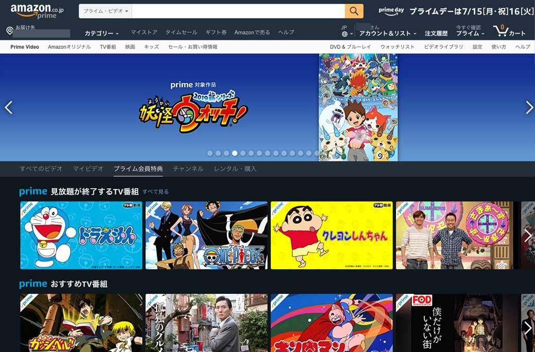 プレステ 4 amazon プライム ビデオ