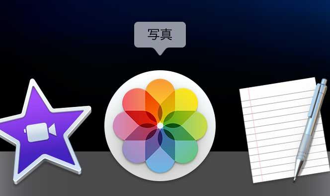 pdf 画像データ プレビュー mac